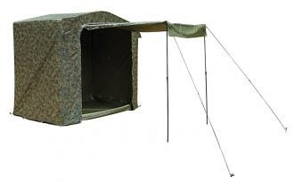 Fox Royal Camo Cook Tent Station Sátor 220x220x150cm